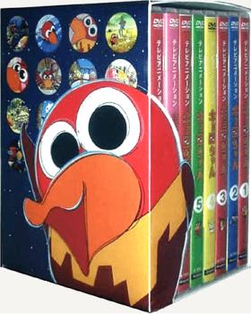 キョロちゃん DVD BOX