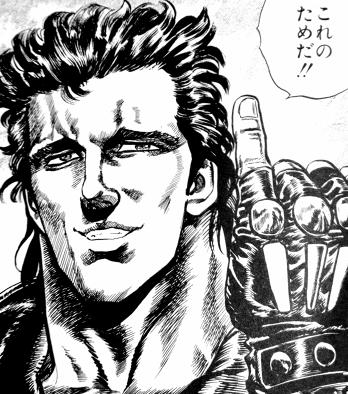 北斗の拳 9 (愛蔵版コミックス)