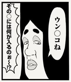 パープル式部読切集 花の巻 (ヤングジャンプコミックスDIGITAL)