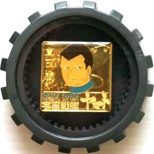 宇宙戦艦ヤマト FURTA ピンズコレクション ピンバッジ 真田志郎