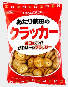 前田製菓 あたり前田のクラッカー 110g