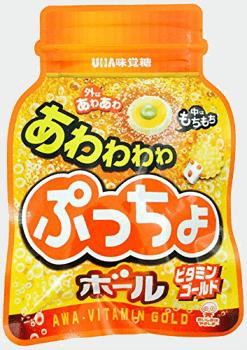 味覚糖 あわわわわぷっちょボール(ボトル型小袋)ビタミンゴールド 29g×10袋