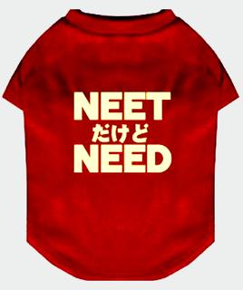 【わんわん本舗】おもしろデザインTシャツ『NEETだけどNEED』 (XL)
