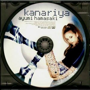 kanariya (Struggle Mix)