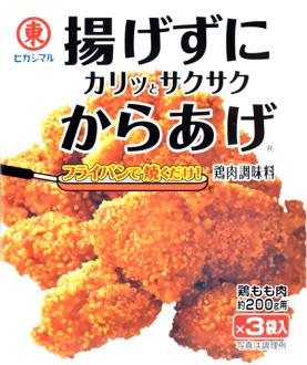 ヒガシマル 揚げずにからあげ鶏肉調味料 15g×3袋