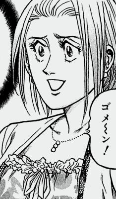 むこうぶち―高レート裏麻雀列伝 (19) (近代麻雀コミックス)