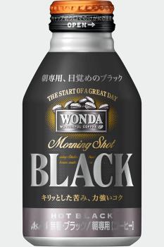 ワンダ モーニングショット ホットブラック ボトル缶 285g×24本