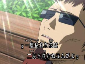 【Amazon.co.jp限定】銀魂 Blu-ray Box シーズン其ノ四(オリジナルB2布ポスター付)(完全生産限定版)