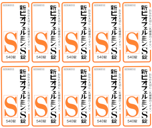 新ビオフェルミンS錠 540錠×10個