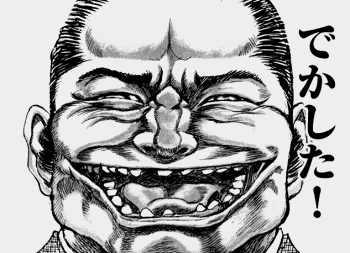 シグルイ 4 (チャンピオンREDコミックス)