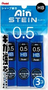 ぺんてる シャープペン芯 アイン シュタイン HB XC275HB-3P 3個パック