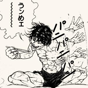 [まとめ買い] バキ(少年チャンピオン・コミックス)