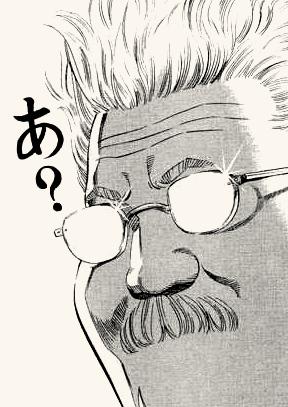 スラムダンク全31巻完結セット [マーケットプレイス コミックセット]