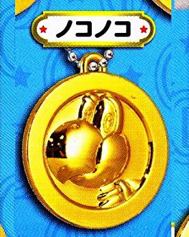 スーパーマリオ コインキーチェーン [7.ノコノコ](単品)