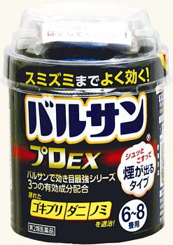 【第2類医薬品】バルサンプロEX6~8畳用 20g