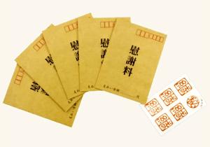 慰謝料 プチ袋5枚セット(シール付)面白お年玉袋/ぽち袋通販/