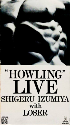 HOWLING LIVE [VHS]