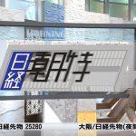 【画像】テレ東の角谷暁子アナがエッチな衣装で胸を張ってしまう