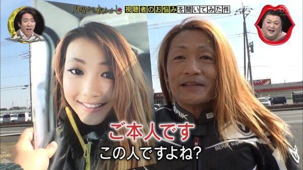 【画像】 Twitterで有名な若い美人ライダー、実は50歳のおじさんだった→フォロワー激増