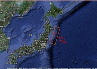東北地方太平洋沖地震no