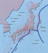 日本付近のプレート境界と活断層