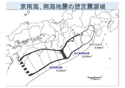 東南海地震の震源域