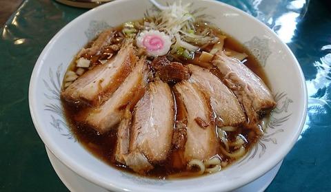 yamanoeki1