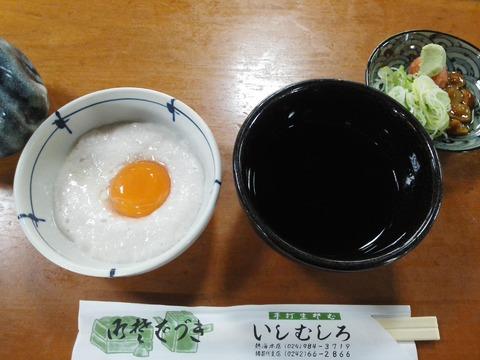 ishimushiro3
