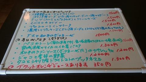 DSC_5056