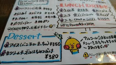 umineko7
