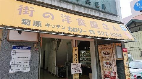 kikuhara6