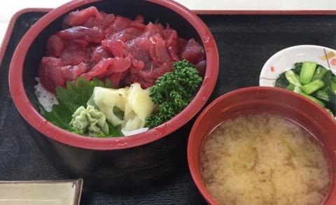 ichibasyokudou