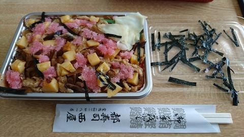 miyako1