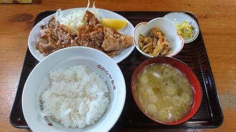 sagamiya07