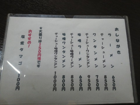 imanoya7