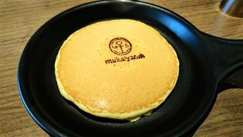 mukaiyama1
