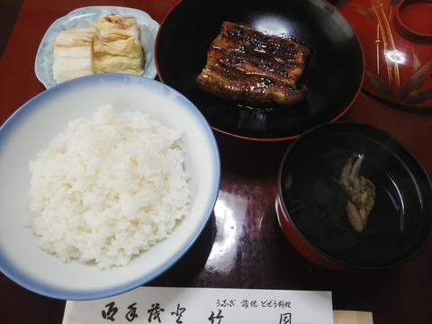 takezono1