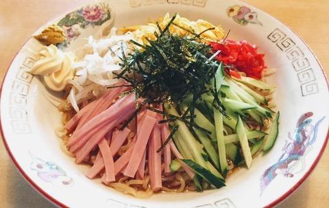 ryougoku5