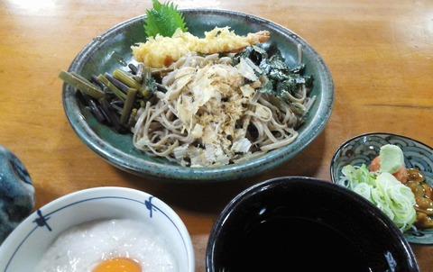 ishimushiro1