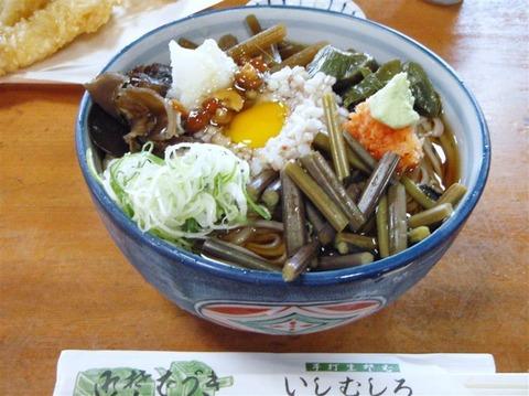 ishimushiro2