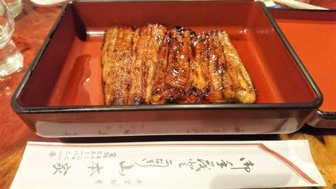 yamamotoya5