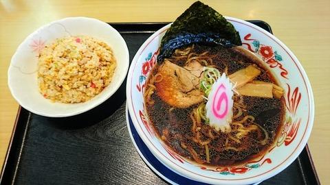 gohyaku1