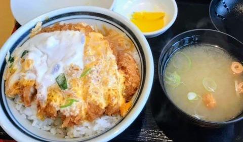 gohyaku3