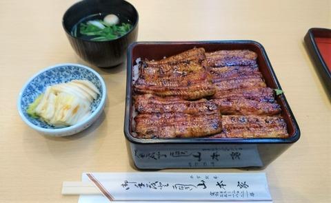 yamamotoya7