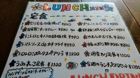 umineko6