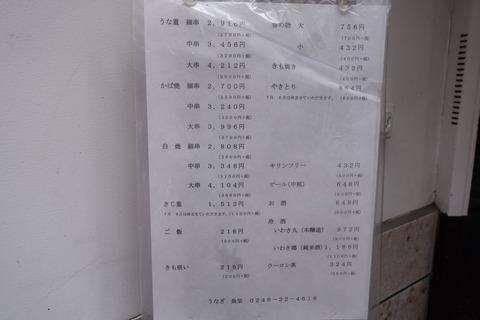 DSC02258