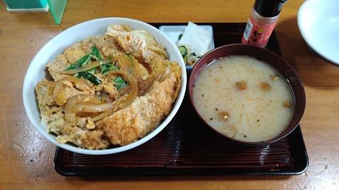 sagamiya0