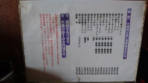 DSC_6284