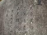 sakura0038