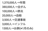 2020-03-18-11.58.56-1th_